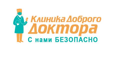 Стоматологическая клиника в Киеве на Позняках  — Клиника доброго стоматолога