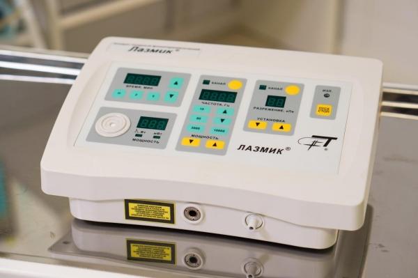 Аппарат лазерный терапевтический «Lasmik»