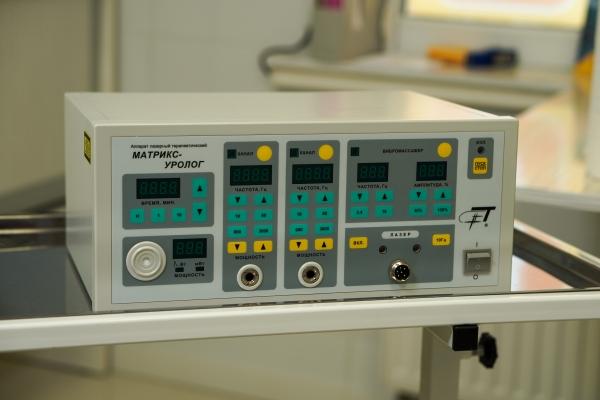 Аппарат лазерный терапевтический «Матрикс-Уролог»